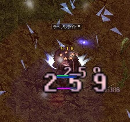 screen073.jpg
