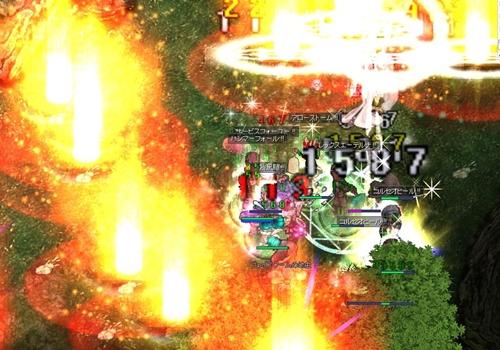 screenBreidablik1571.jpg