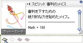 screenBreidablik1670.jpg