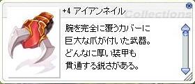screenBreidablik1789.jpg
