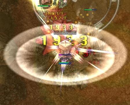 screenBreidablik1796.jpg