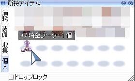 screenBreidablik1853.jpg