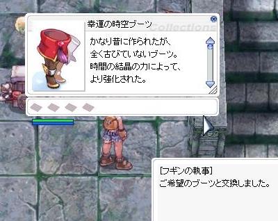 screenBreidablik1854.jpg