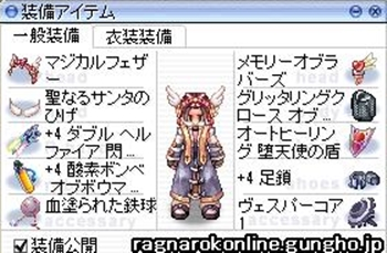 screenBreidablik2172.jpg