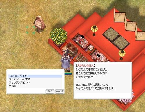 screenBreidablik2256.jpg
