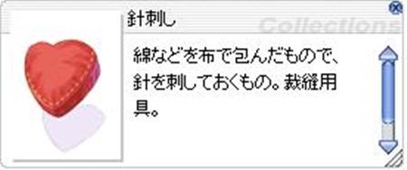 screenBreidablik2838.jpg