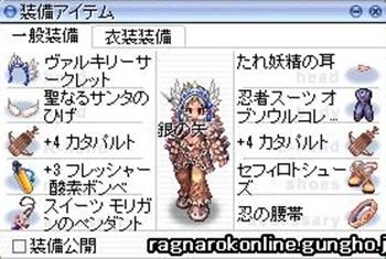 screenBreidablik2849.jpg