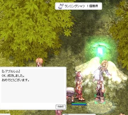 screenBreidablik2859.jpg