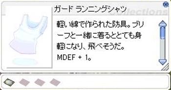 screenBreidablik2860.jpg