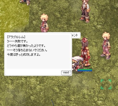 screenBreidablik2874.jpg