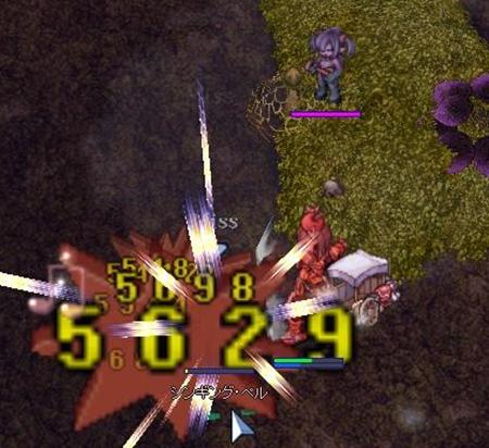 screenBreidablik2900.jpg