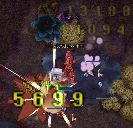 screenBreidablik2902.jpg