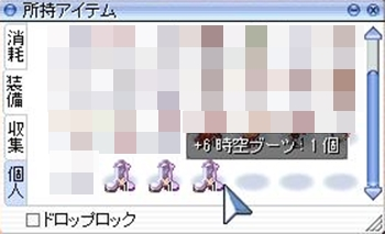 screenBreidablik2946.jpg