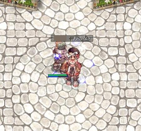 screenBreidablik3044.jpg