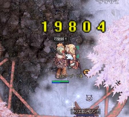 screenBreidablik3045.jpg