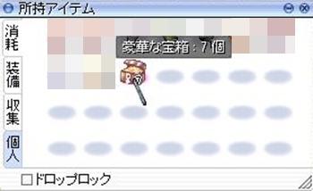 screenBreidablik3061.jpg