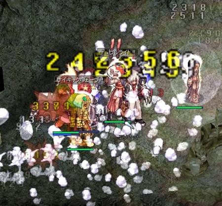 screenBreidablik3077.jpg