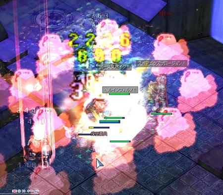 screenBreidablik3098.jpg