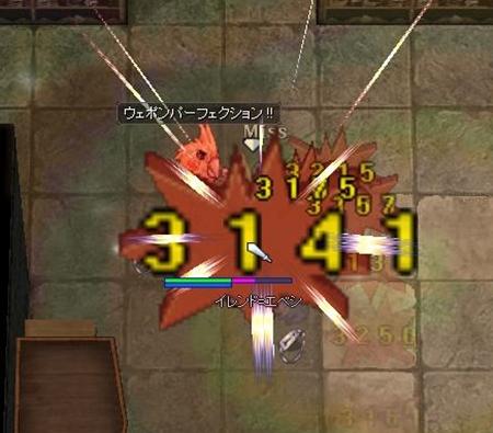 screenBreidablik3106.jpg