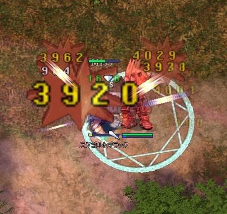 screenBreidablik3108.jpg