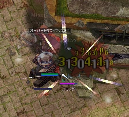 screenBreidablik3114.jpg