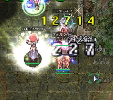 screenBreidablik3138.jpg