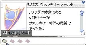 screenBreidablik3282.jpg