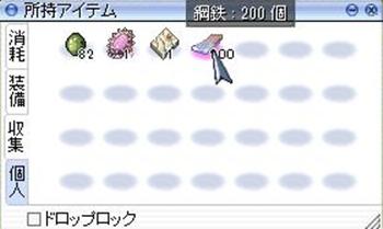 screenBreidablik3288.jpg