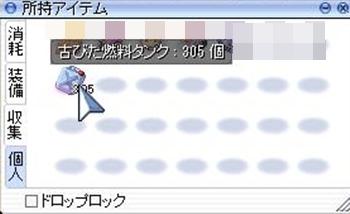 screenBreidablik3419.jpg