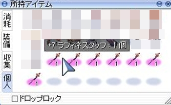 screenBreidablik3441.jpg