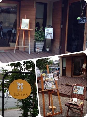 奈良ランチ6
