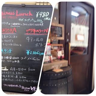 fc2blog_20150227144309d1d.jpg