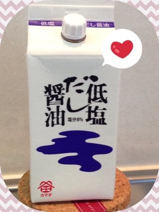 fc2blog_20150501081212121.jpg