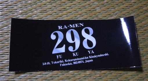 P1060956.jpg