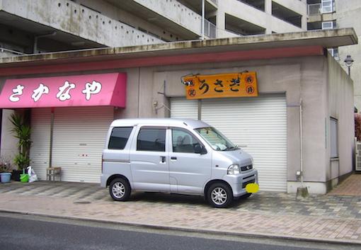 P1070005.jpg