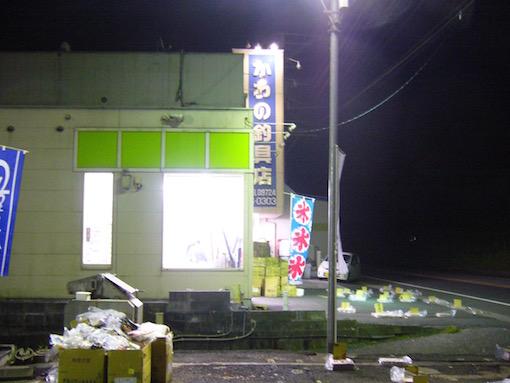P1070027.jpg