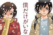 TVアニメ「僕だけがいない街」公式サイト(1)