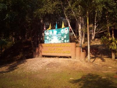 Saraburi Chet khot 20150201-17