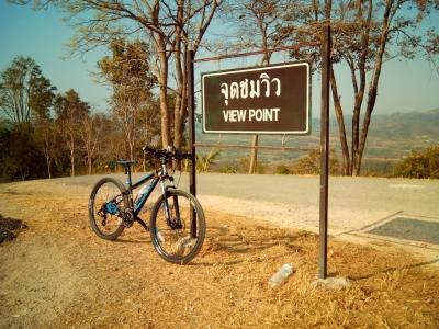 Saraburi Chet khot 20150201-15