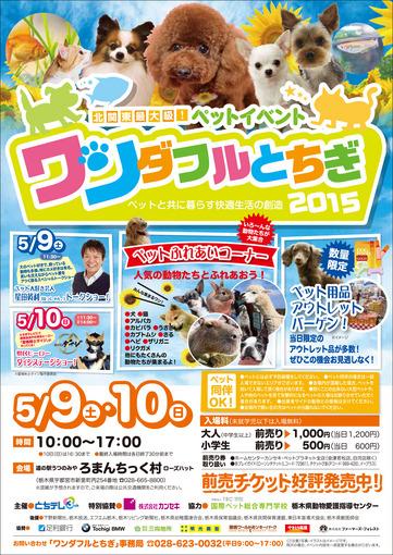 2015-05-0013_1.jpg
