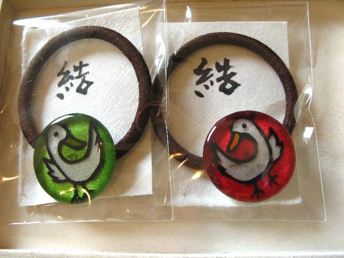 2015-4-3okitsu.jpg