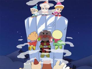 アンパンマンとちいさなサンタのクリスマス