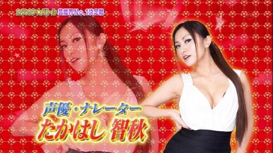 【声優】ニコニコ超会議のたかはし智秋さんの恰好ワロタ