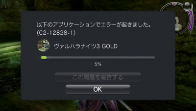 2015-01-19-221939.jpg