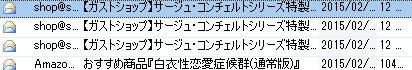 wa-o.jpg