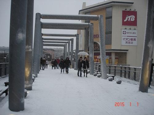鶴橋風月a7