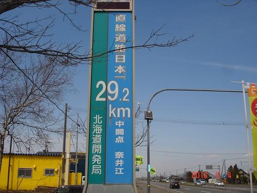 鶴橋風月a25