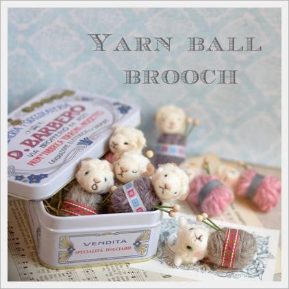 Yarn ball brooch