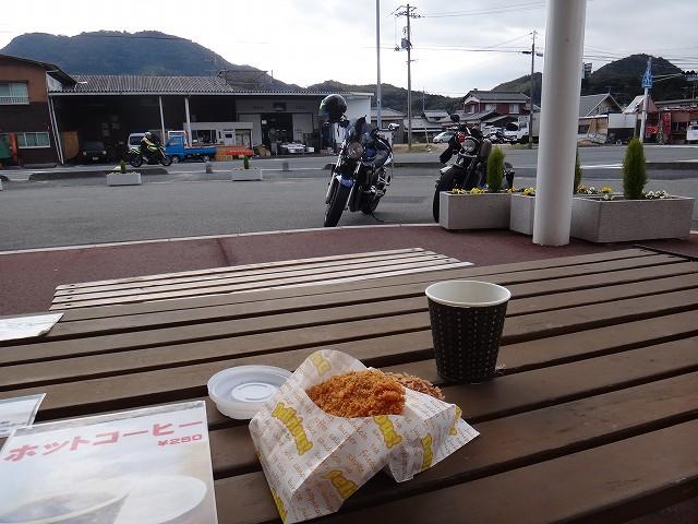 s-11:50昼食カレーパン&ヒジキミンチカツ