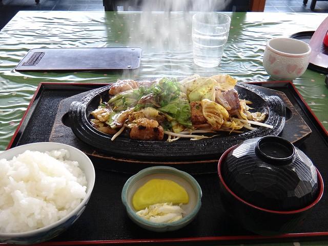 s-12:30ホルモン定食